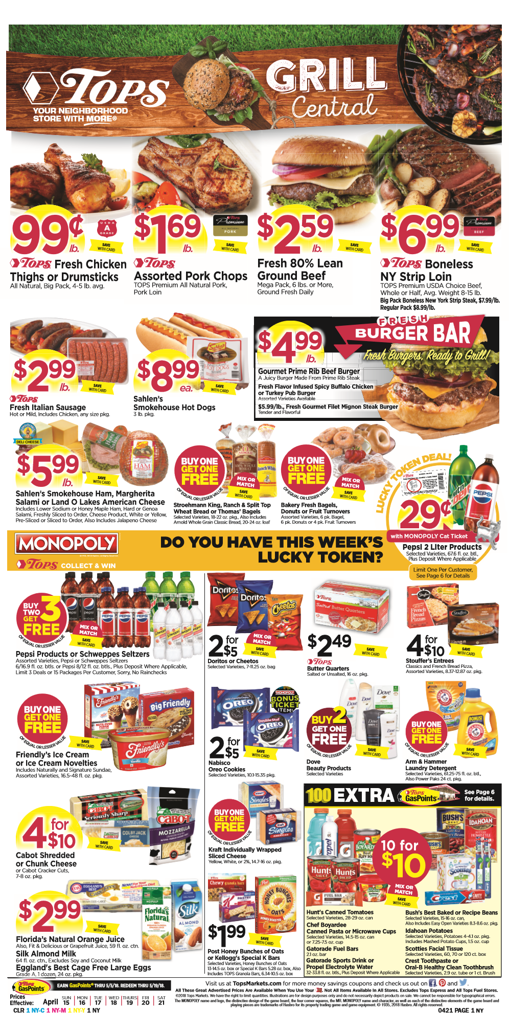 Coupons for 2 liter pepsi products
